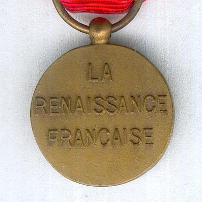 Médaille de la renaissance française - Julien Kilanga Musinde